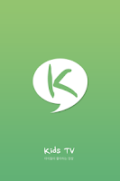 Screenshot of Free Kids TV - Kids TV