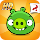 Bad Piggies HD image