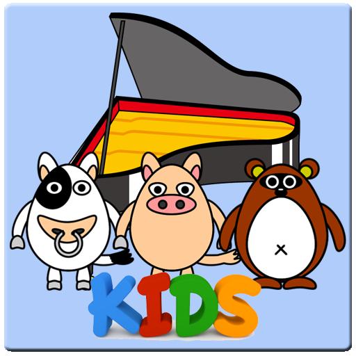 キッズピアノ 音樂 LOGO-玩APPs