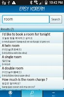 Screenshot of Easy Korean Lite