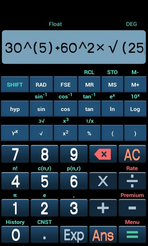 New Scientific Calculator Screenshot 2
