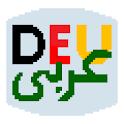 Arabische Vokabeln lernen icon
