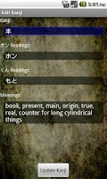 Screenshot of Brain Learnin' Kanji