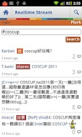 Screenshot of COSCUP 2011