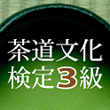 Culture of tea ceremony icon