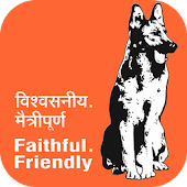 Syndicate Bank - SyndMobile APK for Bluestacks