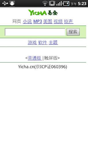 易查Yicha
