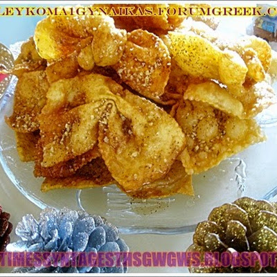 CRISPY AND DELICIOUS PASTRIES (DIPLES)