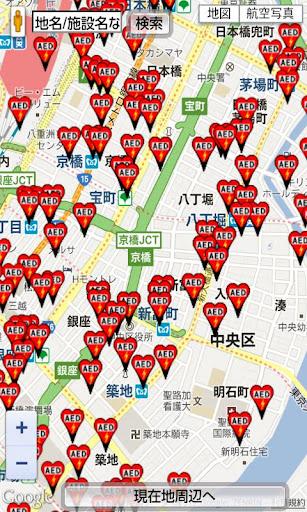 日本全国AEDマップ (寄付版)
