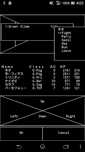 Wandroid #2 DOM - screenshot