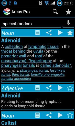 Arcus Dictionary Pro ADS