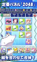Screenshot of パネルでパズル&アドベンチャー!!水着娘2048