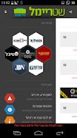Screenshot of Shtraimel - Jewish News