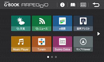 Screenshot of smart G-BOOK ARPEGGiO