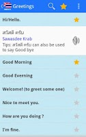 Screenshot of Learn Thai Conversation Free