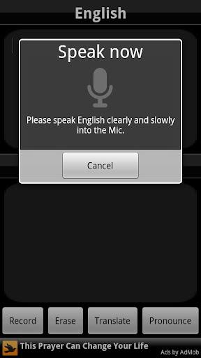 BabelFish Voice: Italian