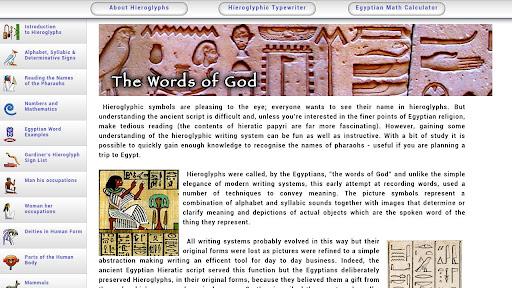 Nexus 7 Hieroglyphs