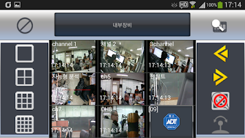Screenshot of ADT뷰가드(f)