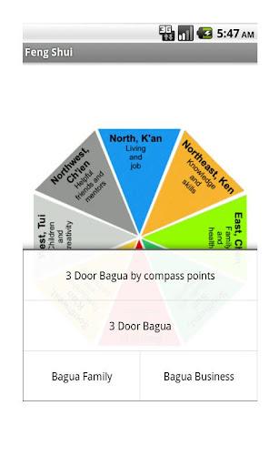【免費健康App】Feng Shui Compass-APP點子