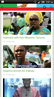 Dakuku - screenshot