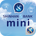 Download 신한S뱅크 mini APK to PC