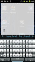 Screenshot of Nepali Keyboard Plugin