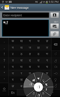 Screenshot of Swarachakra Marathi Keyboard