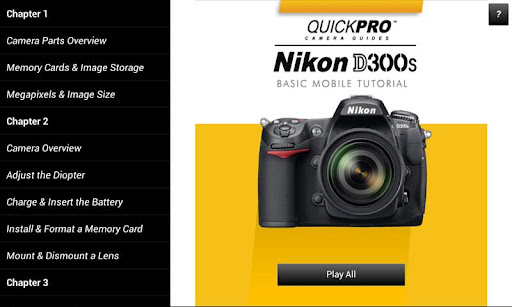 Guide to Nikon D300S Basic