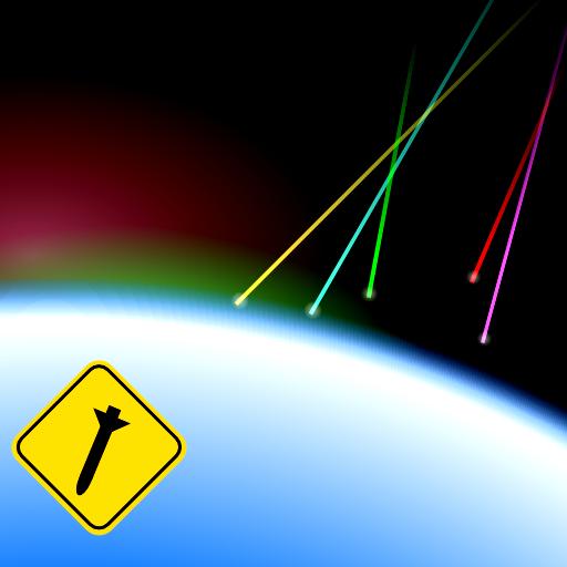 街机の飛翔体(ひしょうたい) LOGO-記事Game