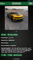Screenshot of مزاد السعودية Mzad Saudi