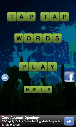 【免費娛樂App】Tap Tap Words-APP點子