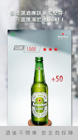 Screenshot of Heineken LIGHT 海尼根LIGHT 凡事有何不可