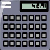 lease vs own calculator