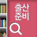 [쏙!생활상식]출산준비의 모든것 icon