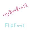 HYPurewhite Korean FlipFont icon