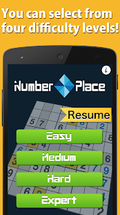 Number Place for Free - screenshot