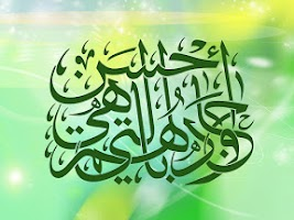 Screenshot of Islam Wallpaper