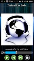 Screenshot of ฟังวิทยุออนไลน์ฟรี