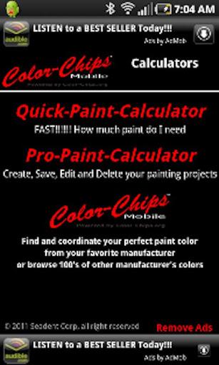 Quick-Paint-Calculator