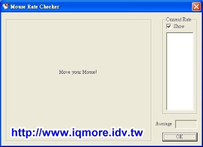 [滑鼠測試軟體] Mouse Rate Checker 1.1b