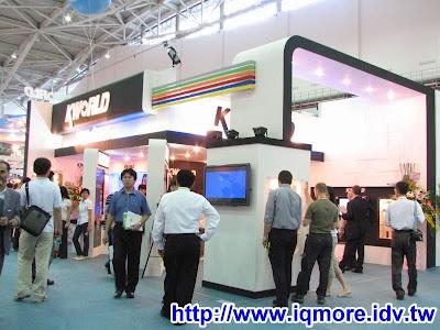 Computex 2008: 廣寰科技(KWORLD)