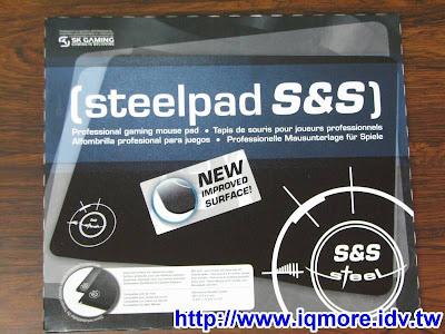 SteelSeries S&S 塑膠鼠墊介紹