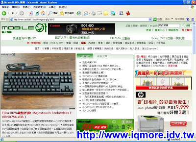 本站Filco 80%鍵盤評測 登上mobile01新聞區