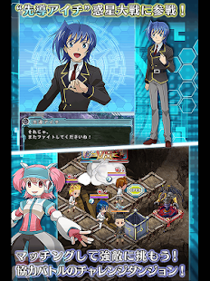 Card Fight !! Vanguard planet War apk screenshot