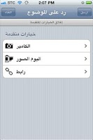 Screenshot of Lakii App - Lakii Forums