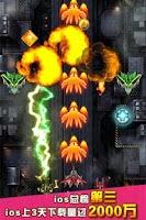 Screenshot of 史上最难的射击游戏