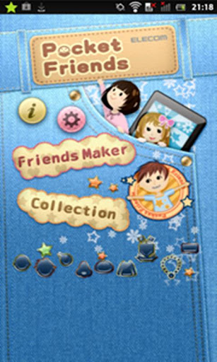 Pocket Friends かわいい電話Widget