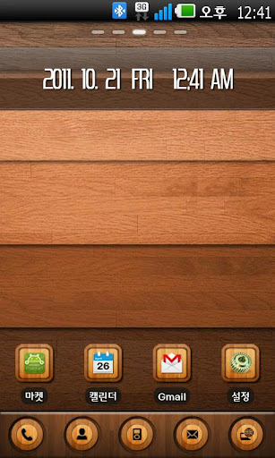 WOOD Go launcher EX theme