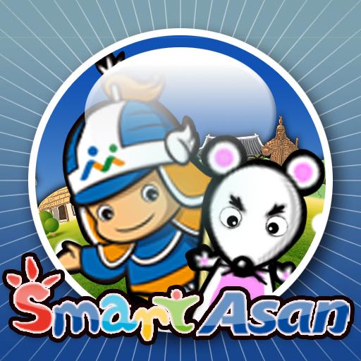 스마트 아산 미니게임 休閒 App LOGO-硬是要APP