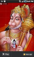 Screenshot of Hanuman Chalisa New 2013 HD